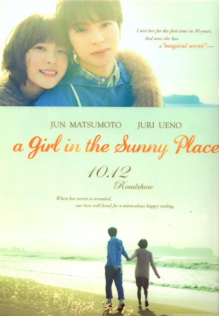 GIRL IN THE SUNNY PLACE / 陽だまりの彼女 [2013] Starring: Matsumoto Jun, Ueno Juri & Tamayama Tetsuji