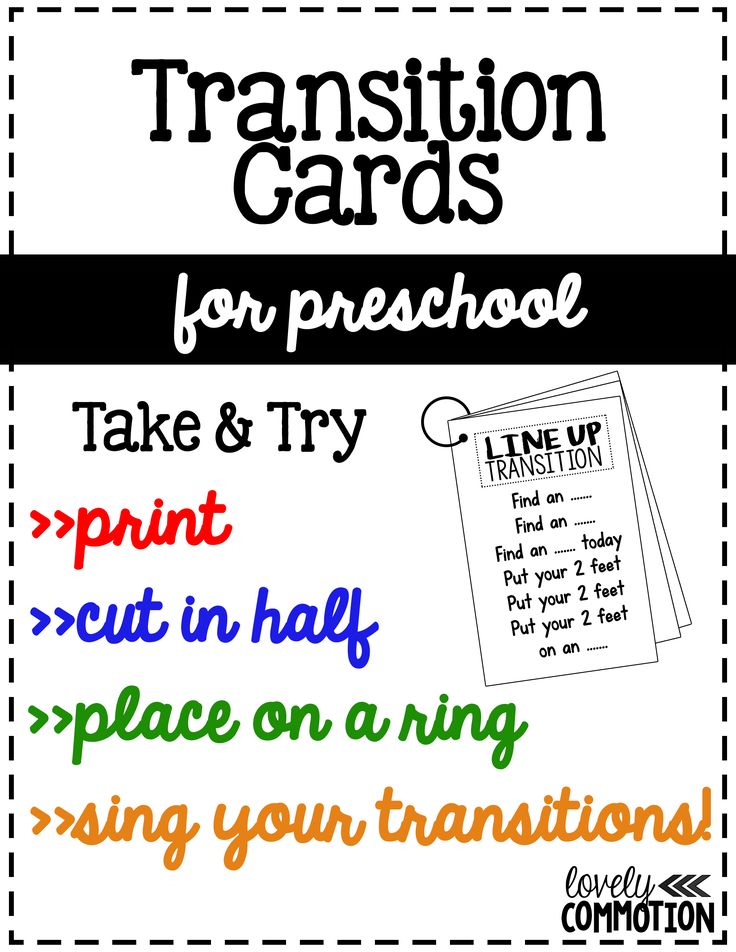 Transitions got you down?  You may need these Transition Cards to help you sing and not scream!  Encourage following directions in preschool through song.
