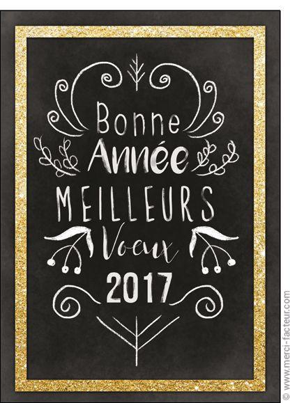 Carte Bonne ann�e meilleurs voeux pour envoyer par La Poste, sur Merci-Facteur !