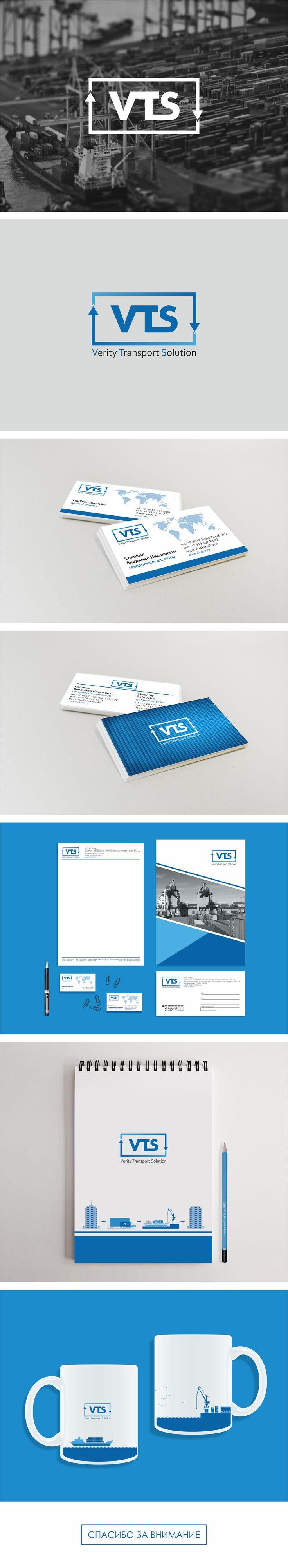 VTS. Logo. Identity Branding. Business Card. Letterhead. Notebook. Landing page.  VTS. Логотип. Фирменный стиль. Визитная карточка. Блокнот. Сувенирная продукция.