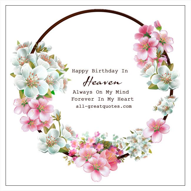 17 Best Images About Happy Birthday To You! On Pinterest