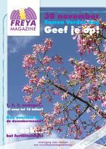#Freya #Magazine Winter 2013. For all people suffering from #infertility