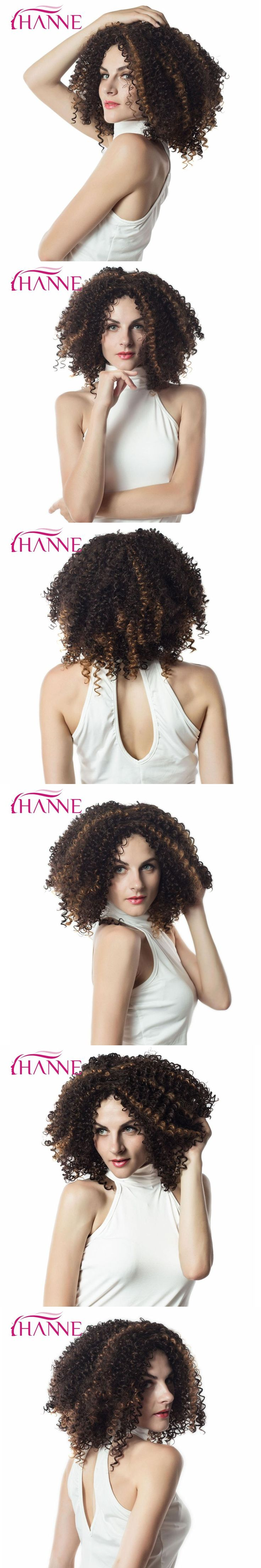 HANNE Medium Length Afro Kinky Curly Mixed Brown And Blonde Heat Resistant Synthetic Hair Wigs for Black Women African Fiber Wig