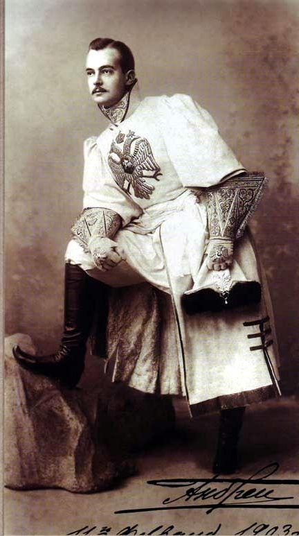Grand Duke Andrew Vladimirovich. 1903 ball.