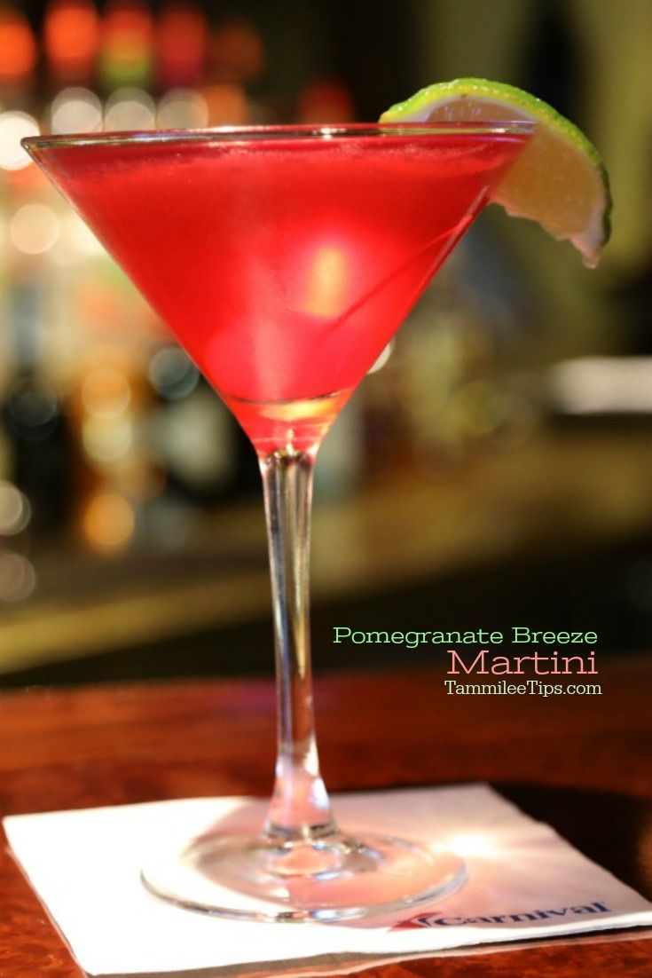 Delicious Pomegranate Breeze Martini Recipe That Is So Easy To Make Great For Valentine S Day Christmas Holiday With Images Martini Recipes Mixed Drinks Recipes Martini