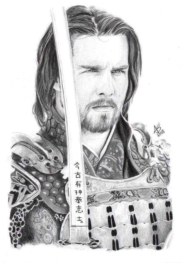 best samurai images ese art marshal arts  the last samurai by ~hikashy on