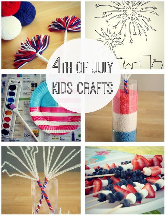 fourth of july flag decorations