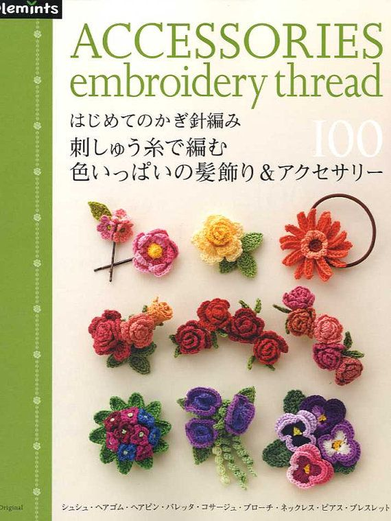 Crochet Accessories Embroidery Thread 100 Japanese by pomadour24
