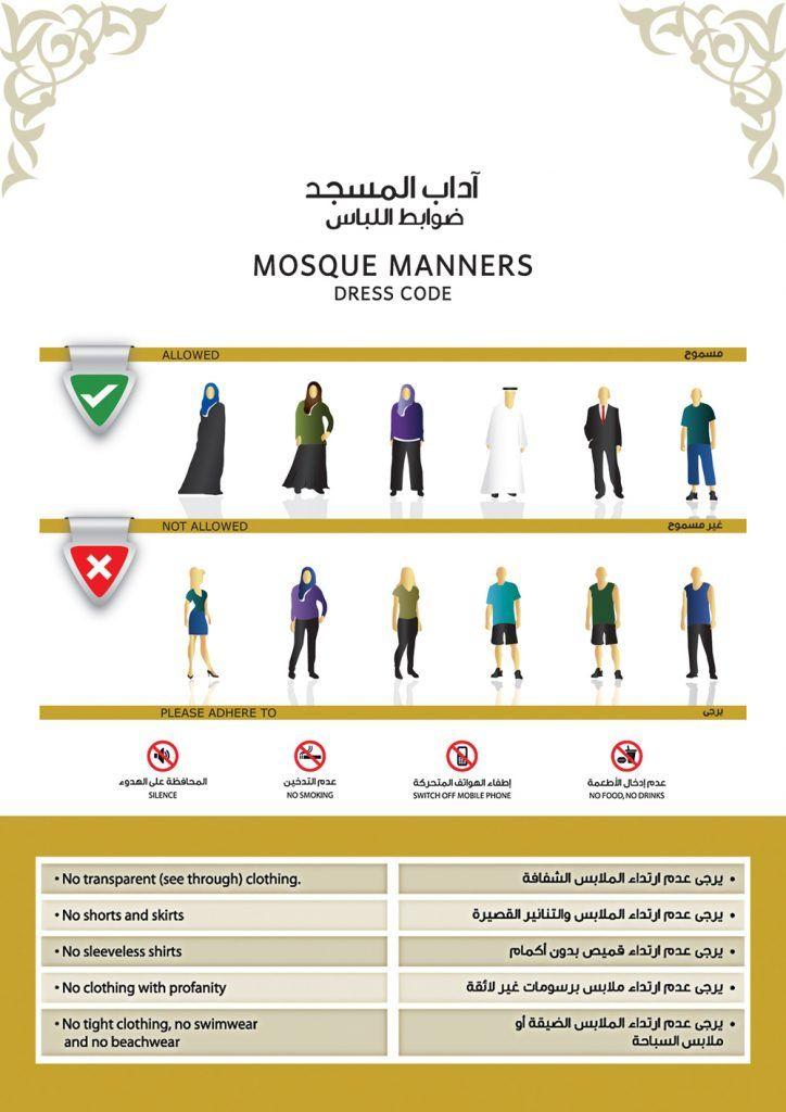 Mosque Dress Code Dress Codes Mosque Dress Code Guide