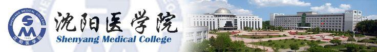 Shaanxi University Chinese Medicine
