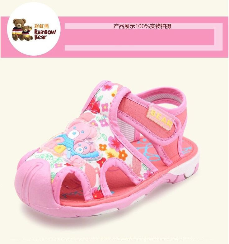 (Buy Two Get Third One Free)New Baby Girl Pink Flower Pure Cotton Baby Sandals #RainbowBear #WalkingShoes