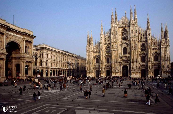 Миланский собор (итал. Duomo di Milano) - кафедральный собор в Милане. - Путешествуем вместе