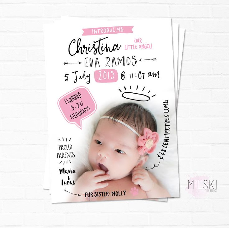 Birth announcement for baby girl // printable // modern doodle