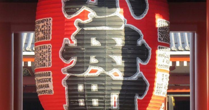 Símbolos y ritos religiosos en Japón