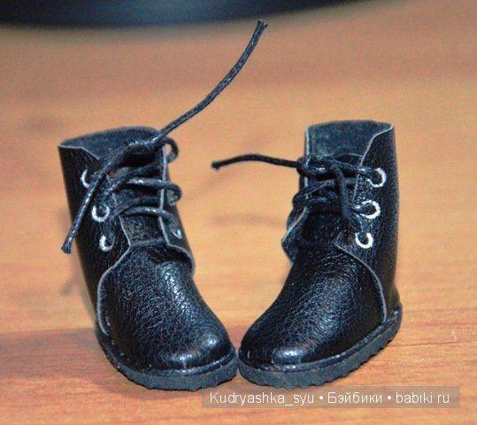 Выкройка ботинок для Худжиков 24 см / Мастер-классы, творческая мастерская: уроки, схемы, выкройки кукол, своими руками / Бэйбики. Куклы фото. Одежда для кукол