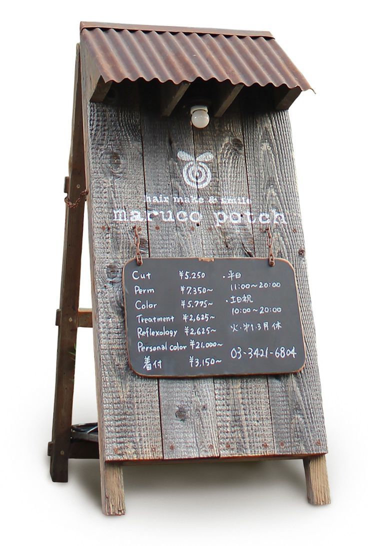 Rustic menu signage