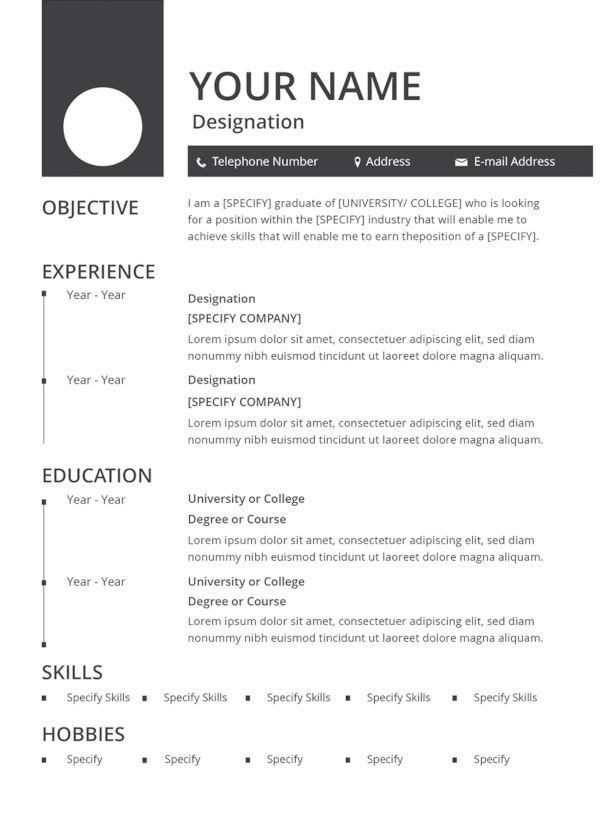 Resume Templates Wordpad Format In 2020 Job Resume Format Best Resume Format Downloadable Resume Template