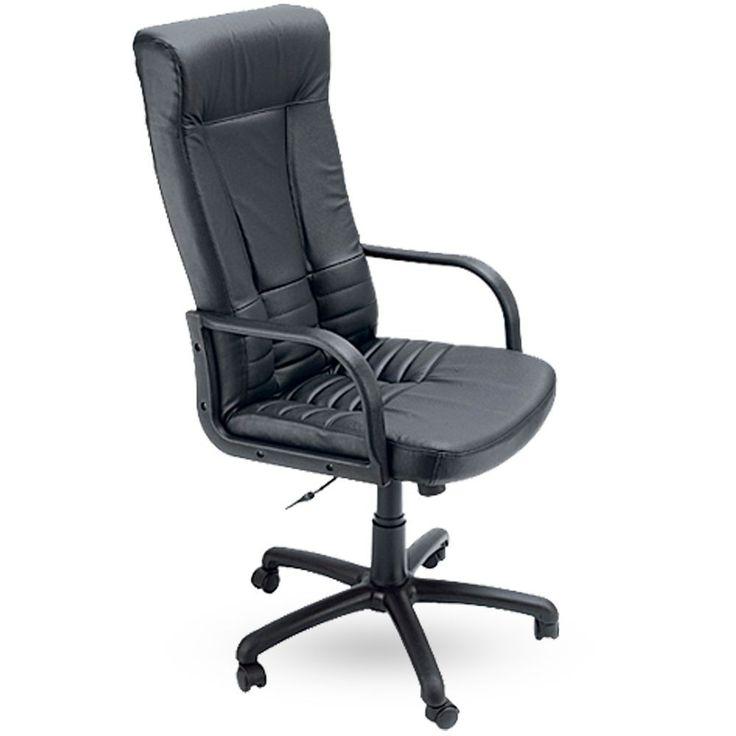 Кресло Чинция LUX - элегантное кресло для руководителя, в котором Ваше тело расслабится и настроится на упорный труд. Кресло очень удобное и стильное.(063)724-04-05, (044)222-56-11. Доставка во все регионы.