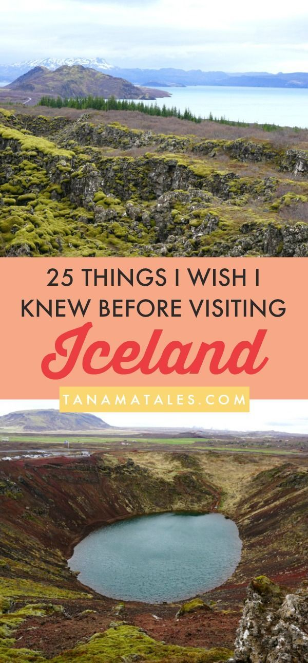 Iceland – Things to Do and Travel Tips – Even though the number of visitors to Iceland is increasing and information about the country is posted every second, I was stunned by all the situations and circumstances I had to face during my visit.  And, on my trip, I visited popular places such as Reykyavik, the Golden Circle and the South Coast (not out off -the-beaten-path at all).  Here are 25 things I wish I knew before visiting Iceland.  Read before you go because a lot of them are related…