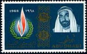 Human Rights Flame and Sheik Zaid - Michel AB 42
