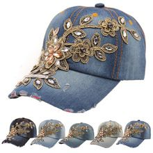 Delicado mulheres Jeans verão boné de beisebol chapéus May22(China (Mainland))