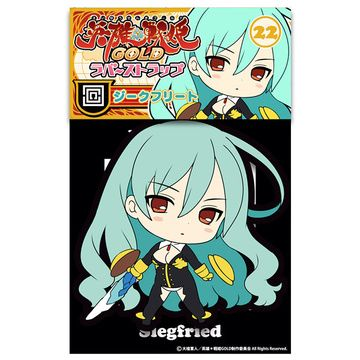 main photo of Eiyuu Senki GOLD Rubber Strap Collection: Siegfried #22