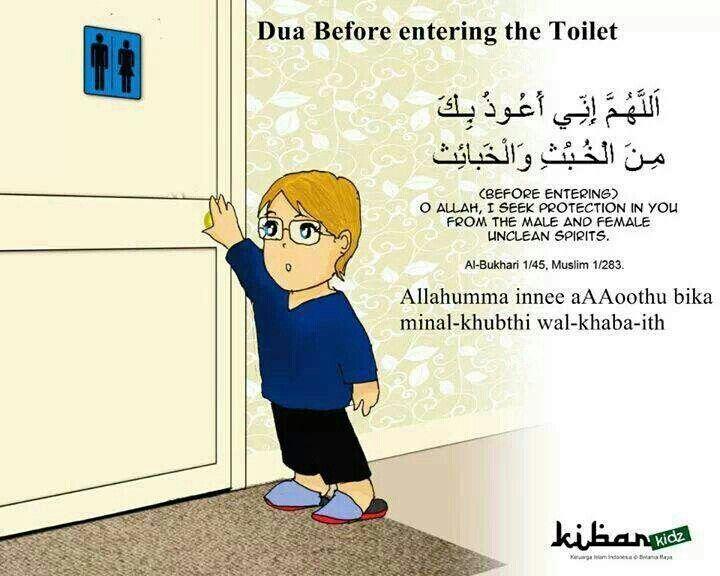 Doa masuk toilet