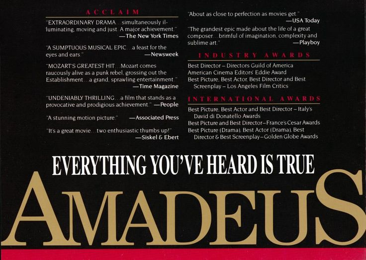Kavya chebrolu film review amadeus