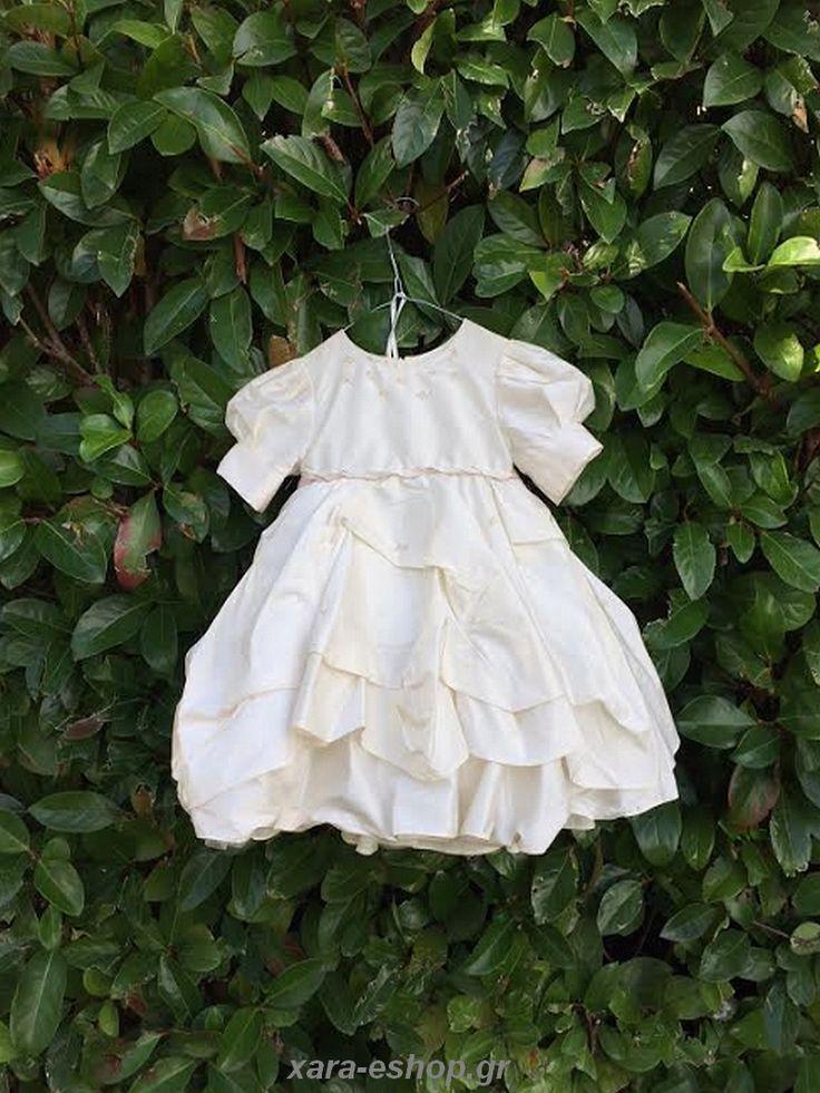 Βαπτιστικό Φόρεμα Guy Larohce QLW8403
