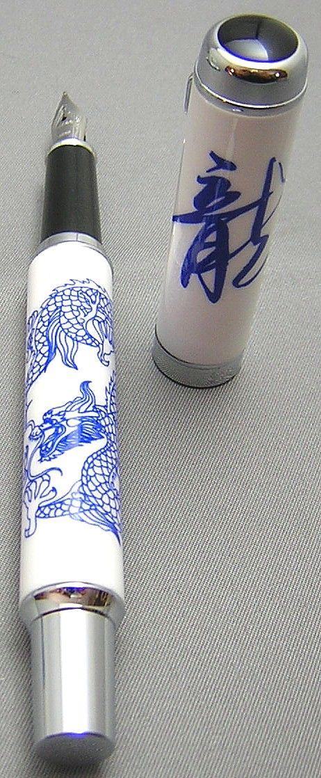 Jinhao Porcelain series fountain pens http://www.hisnibs.com/images/Chinese/Jinhao/Porcelain/JinhaoPorcelainDragonCapPen2.jpg