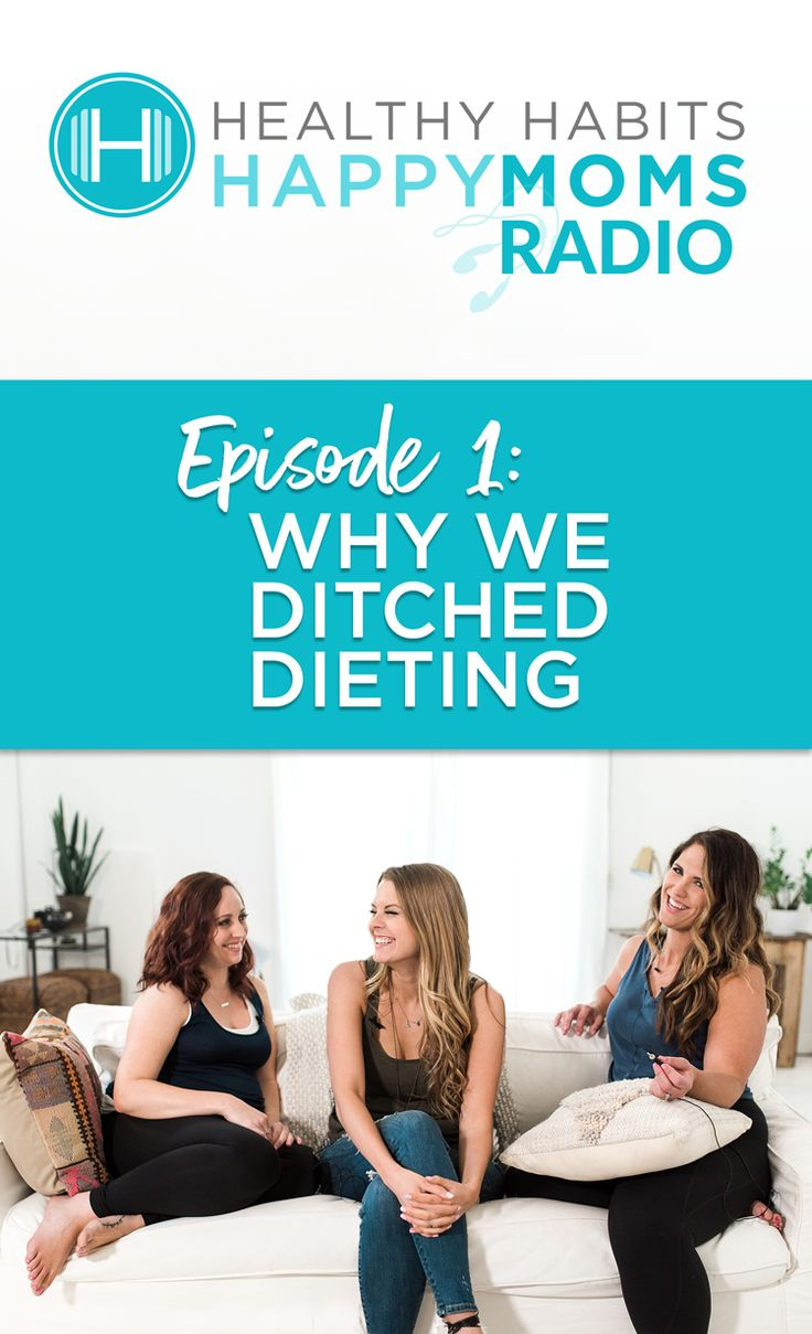 We ditched dieting, and we are happier with our bodies than we have ever been! Listen to the first Healthy Habits Happy Moms Radio podcast episode on iTunes and let's talk about why diets don't work.