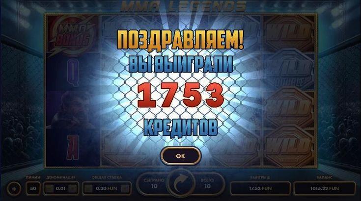 Обзор онлайн казино на реальные деньги 2020