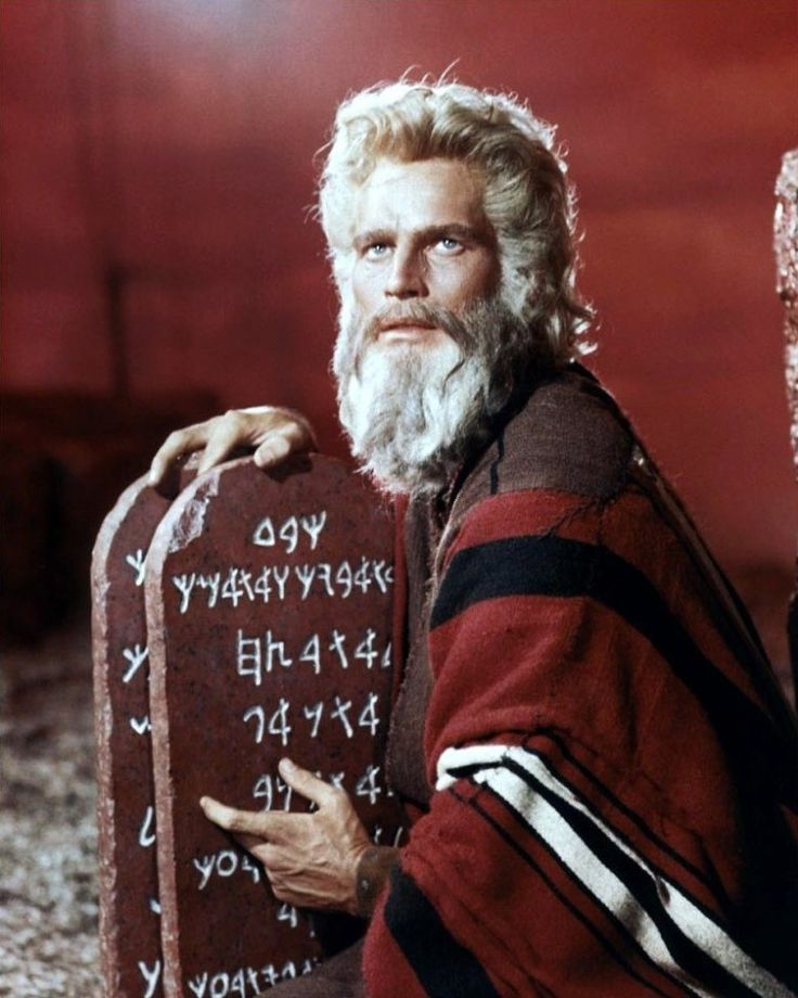 """Charlton HESTON, """"The Ten Commandments"""" un film américain sorti en 1956, réalisé par Cecil B. DeMILLE"""