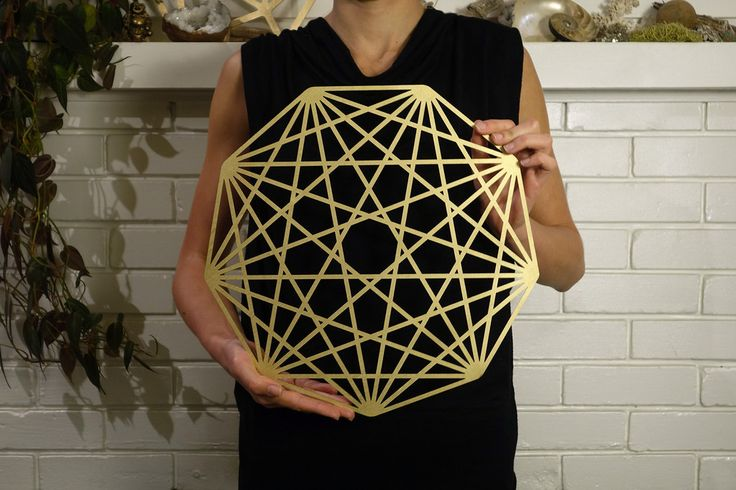 Islamic Art Sacred Geometry Mandala - Tesseract