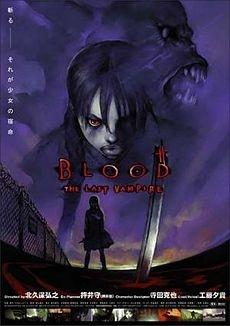 Blood: The Last Vampire (anime)