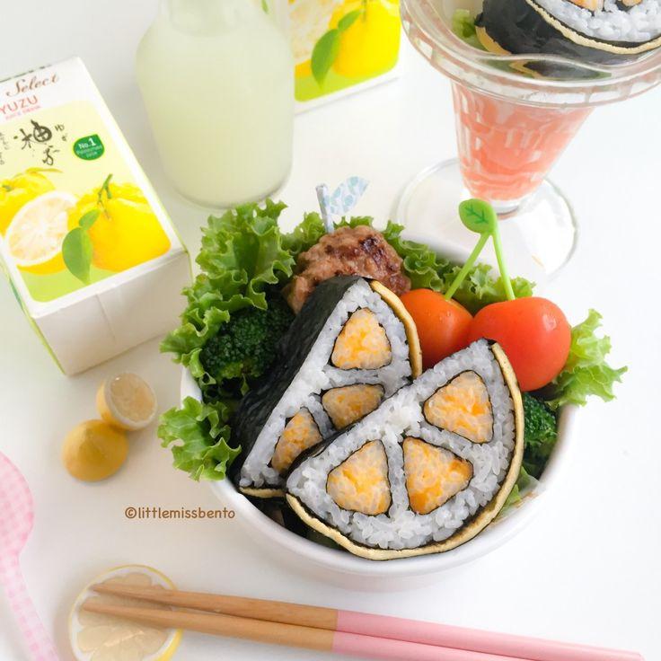 Yuzu Deco Sushi