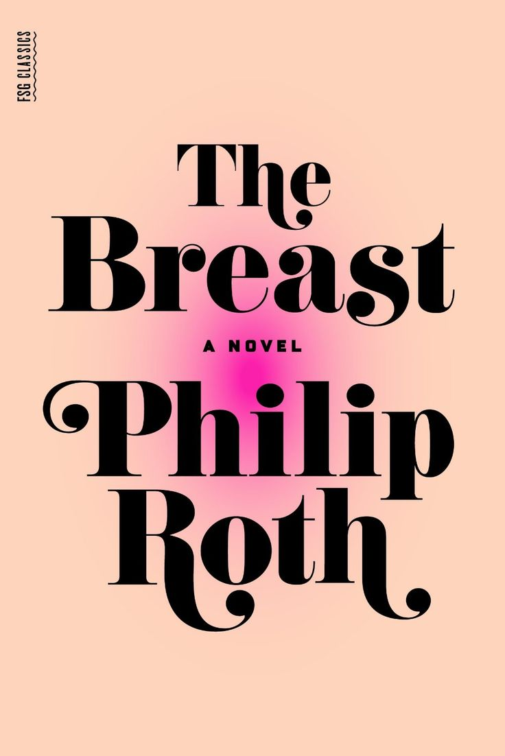 The Breast, Philip Roth