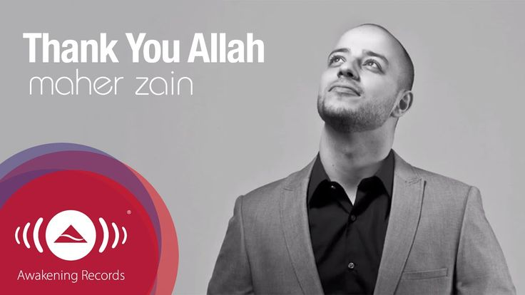 Maher Zain - Thank You Allah | Official Lyric Video