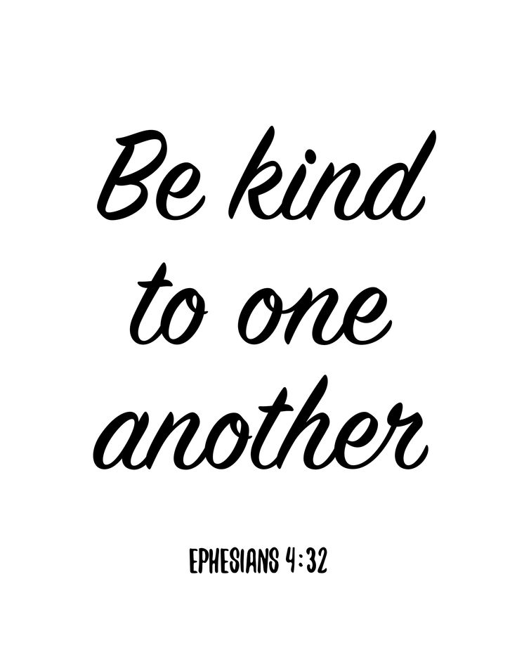 Bible Verse, Love One Another, Lovely Quotes, Jesus, God, Thank You! Love Quotes, Words To Remember! Motivational To Love!