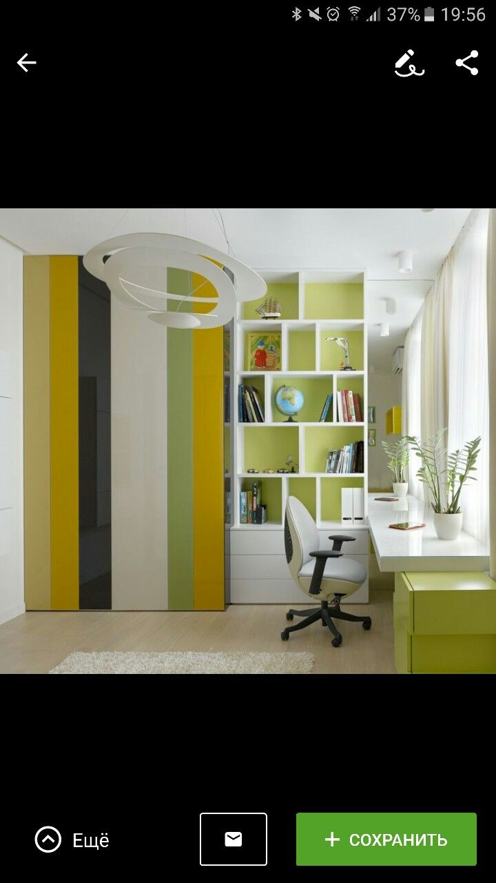 Design Für Zuhause, Loft Einrichtung, Kinderzimmer, Modernes Design,  Kinderschlafzimmer, Kinderzimmer, Lofts, Russland, Grün
