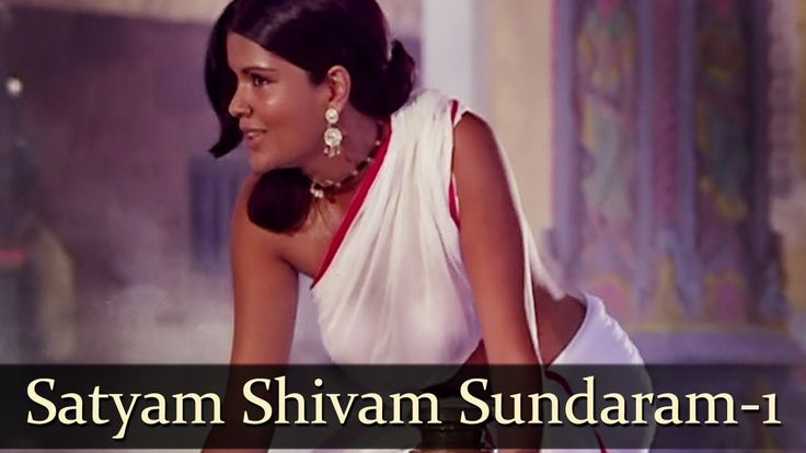 Title Song - Satyam Shivam Sundaram - Zeenat Aman - Shashi Kapoor - Lata...