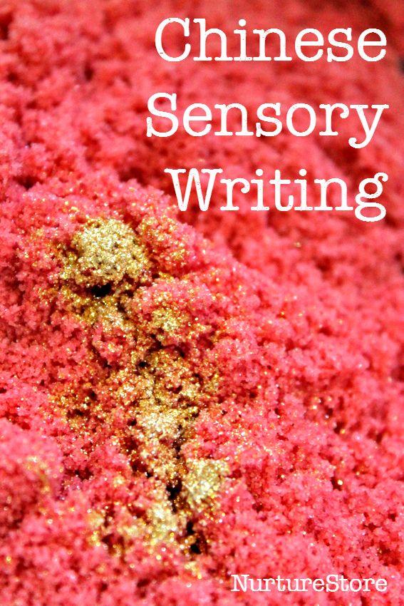 Chinese sensory writing activity for children :: chinese new year activities