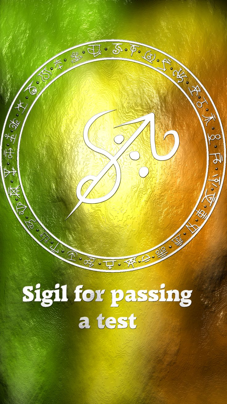 """reckless-scholar said: Could you make a sigil for """"I am clean"""" and """"I will pass this test""""? Your sigils are beautiful and thank you so very much. Answer: Sigil for passing a test Sigil for being..."""