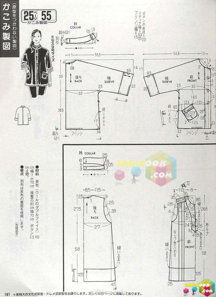 giftjap.info - Интернет-магазин   Japanese book and magazine handicrafts - LADY BOUTIQUE 2009-12 no.551