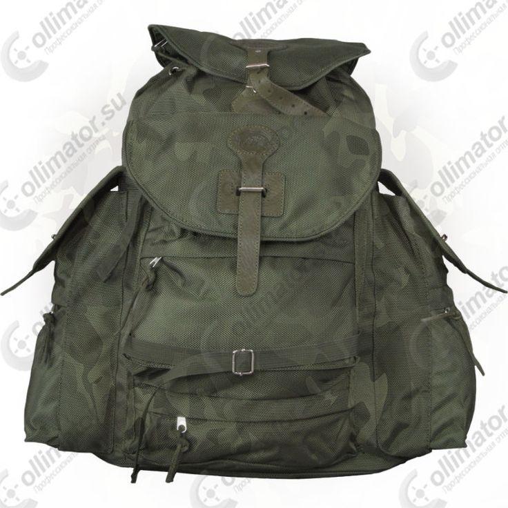 Охотничий рюкзак Acropolis РО-1т из полиэстера - купить рюкзак 28 литров с отделением для оружия