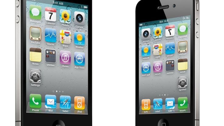 iPhone 5 front panel 'leaked' again | The front panel for the upcoming iPhone 5 may have have been spotted again, showing off a bigger screen. Buying advice from the leading technology site