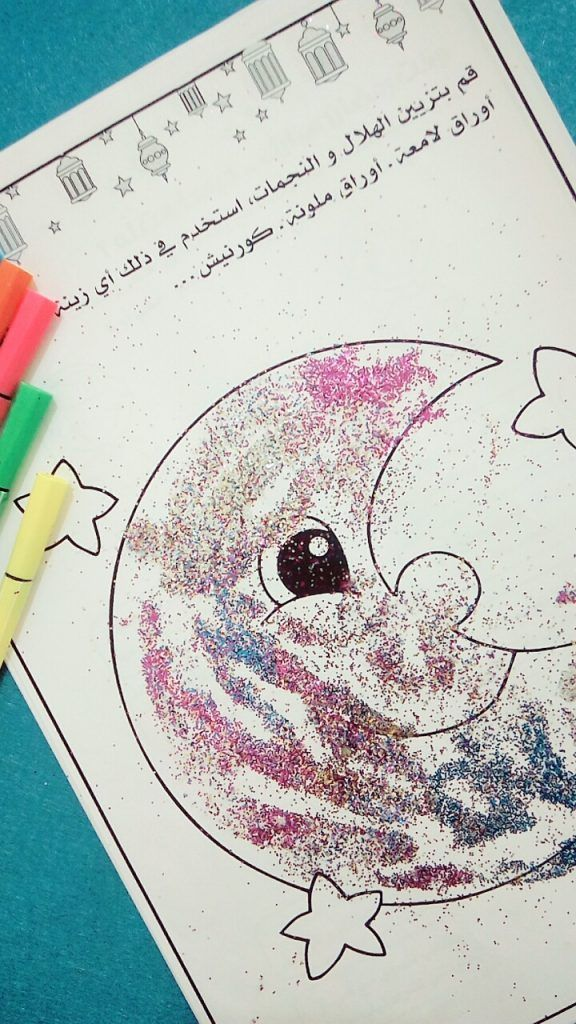 لك ص مت كتاب فقه الصيام وشهر رمضان للأطفال رياض الجنة Ramadan