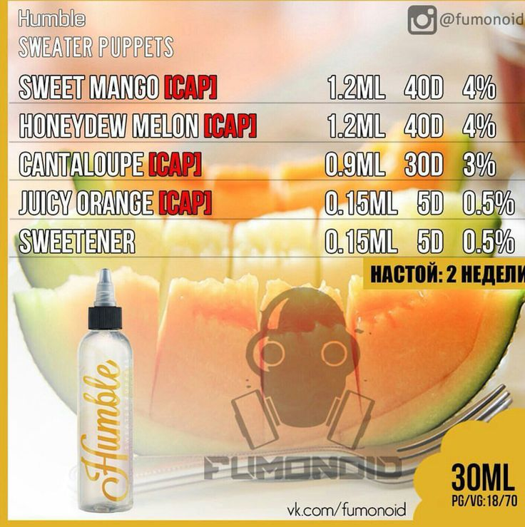 e liquid Vape juice Get These E-Liquids and more @ http://TeagardinsVapeShop.com or look for Teagardins Vape Shop in google play store today to get all the Best vape products right on your cell phone.