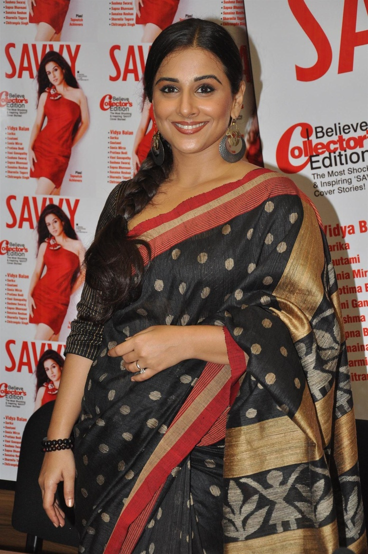 "Vidya Balan Launches Latest Issue of ""SAVVY "" Magazine."