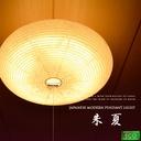 Japanese-style pendant light | Japanese paper | Slim | Round shape fluorescent lamp | Energy saving | Eco-| Illumination | Light | Design illumination | Interior illumination | Living | Japanese-style room | Bedroom | Designer hotel | Good-quality | Ceiling light | 6 tatamis | 8 tatamis | Harmony is modern